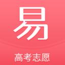 易填志愿app2021最新版v1.0.2安卓版