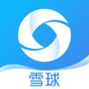 雪球体育球赛直播app2021最新版v3.0.2安卓版