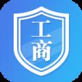 河南掌上工商登记app官方2021版v2.