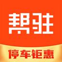 �婉v停�共享�位appv5.0.5安卓版