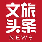 文旅�^�l新��Wapp2021官方最新版v2.0.4最新版