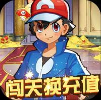 萌妖出�](�J�P�Q充值)福利版v1.0.0官方版