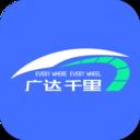 �V�_千里汽�租�U平�_