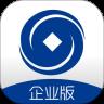 兰州银行企业版金融服务平台v1.3.2官方安卓版