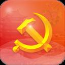 江西党建云app手机版v5.0.7最新版