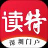 读特app下载2021版v6.1.1.1官方安卓版