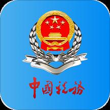 河北��绽U�M�B老保�U2021官方版v3.0.9 安卓版