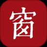 西窗�T��~小�M件v5.2.3安卓版