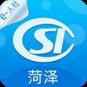 菏泽人社app下载养老保险认证v3.0.0.9 手机版