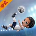 手机足球联盟汉化版v1.0.21最新版