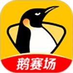 企�Z�w育直播app2021官方最新版v6.8.0安卓版