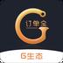 G生�B����app官方版v2.0.2最新版