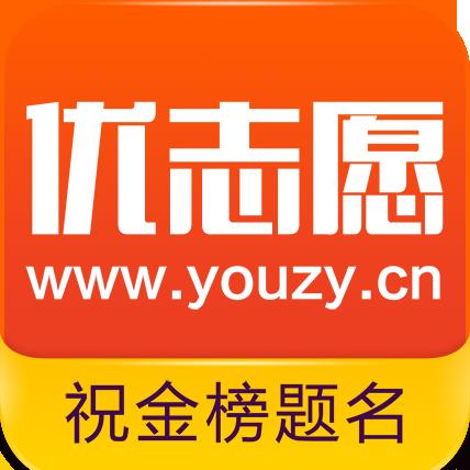 ��志愿app官方手�C版v7.5.0 安卓版