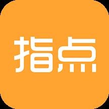 指�c天下改定位app安卓最新免�M版v1.6.8安卓版