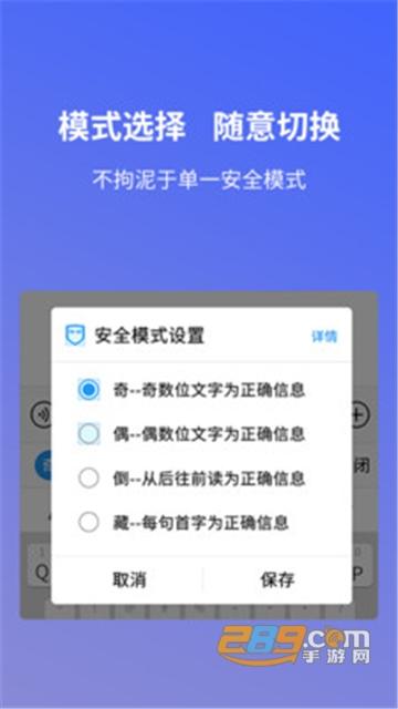 安心�入法app