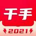 千手抢购商城appv1.0.1安卓版
