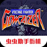 超人�W�@�帝王�x�x助手移植手�C版v2021.05.24.14直�b版