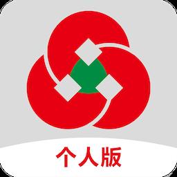 山东农信手机银行app下载个人版v2.1.12官方安卓版