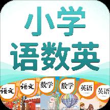 小�W�Z�涤�app名���o�О�v2.2.0