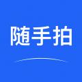 重庆随手拍违章app官方安卓版v2.6.1安卓版