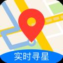 七星导航地图app最新版v2.6.2最新版