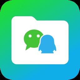 腾讯文件管理器 appv5.0.8.0001安卓版