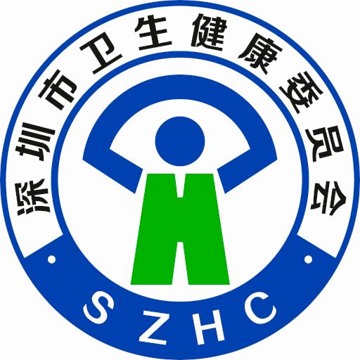 健康深圳�A�s打疫苗app2021最新版v2.27.0安卓版