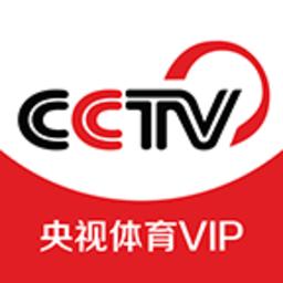 央视体育直播cctv5手机客户端2021最新版v11.0.2免费