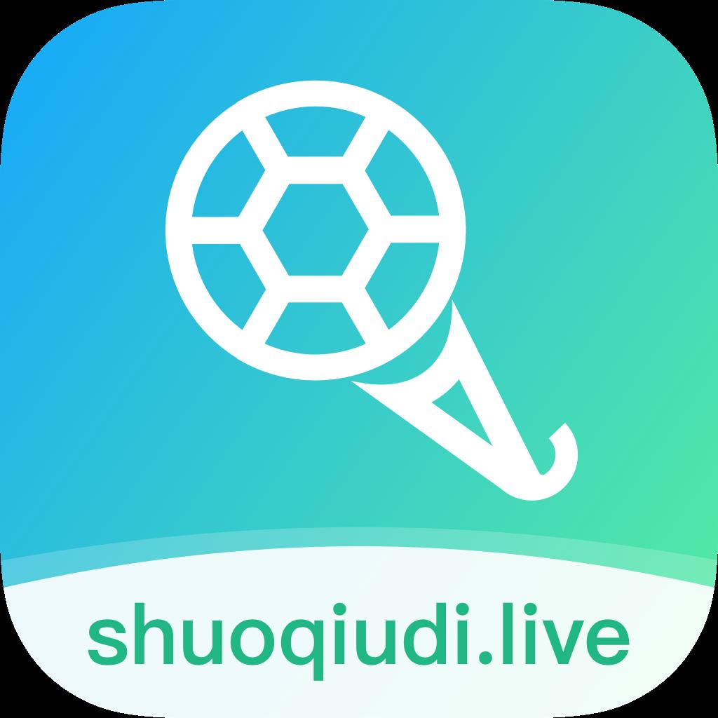 说球帝直播app2021最新版v1.27