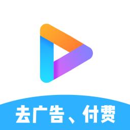 看下影�app官方2021最新版v1.2.1官方版