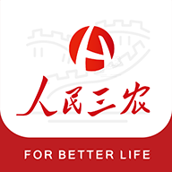 人民三农app最新版v1.2.9最新版