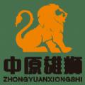 中原雄狮卡车联盟appv1.6官方安卓版