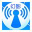 幻影wifi2021最新版v2.9999最新版