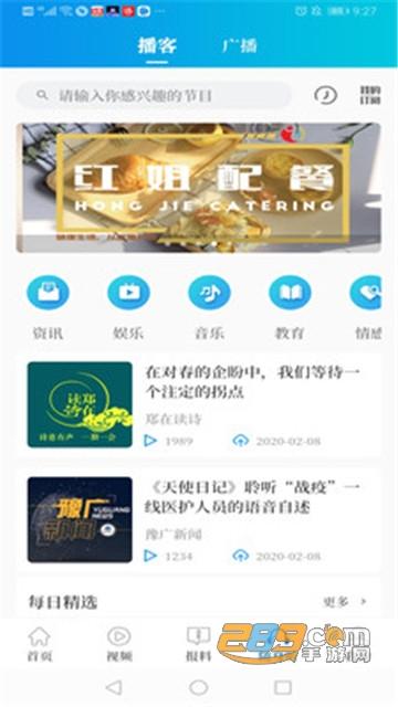 大象新�app
