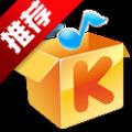 2021酷我音乐安卓正版免费版V9.4.3