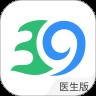 39就医助手预约挂号appv4.4.11官方安卓版
