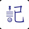 每日记APP免费版v1.9.0安卓版