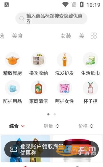�象生活app