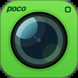 POCO相机appv5.1.0安卓版