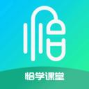 恰�W�n堂appv1.6.4安卓版