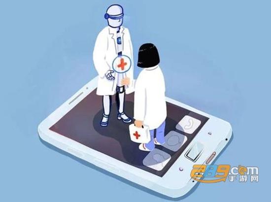 北京健康宝健康查询app