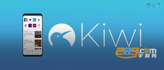 kiwi�g�[器中文最新版