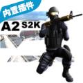 A2S2K游戏中文安卓版v1.4.3安卓版