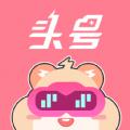 �^�云游app手�C安卓版v1.0.1安卓版