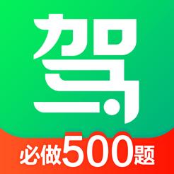 �{校一�c通app摩托�科目一最新版V10.7.1安卓版