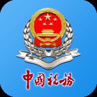 湖南税务手机开票app2021最新版v2.0.2