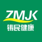 �T民健康app最新版v2.0.8