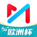 2021咪咕视频体育直播女排联赛appv5.9.2.00最新版