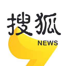 搜狐�Y�app官方2021最新版v5.3.2安卓版