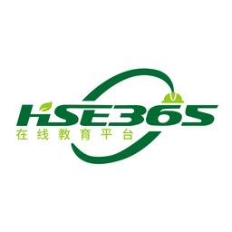 hse365在线教育平台app官方安卓版v3.0.11官方版